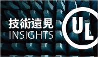 Feature Banner: Tech Insights
