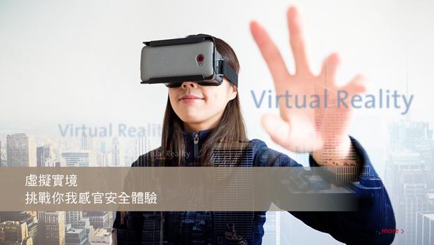 Herobanner_VR