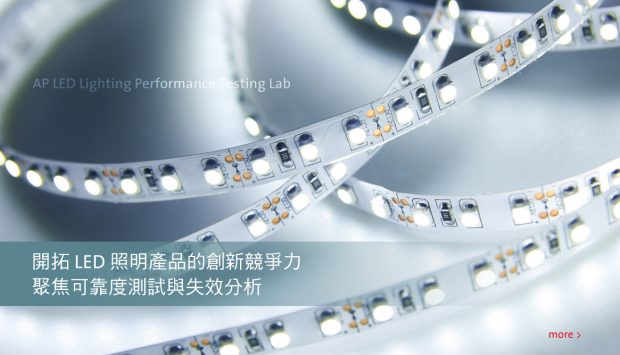 201609_led_performance_herobanner_1