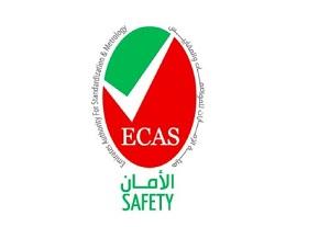 UAE-ECAS-oldmark