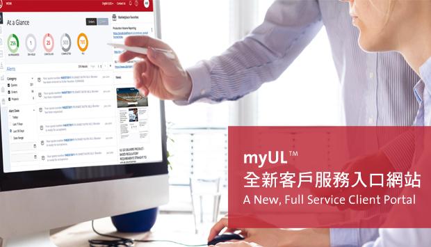 myUL-620x355