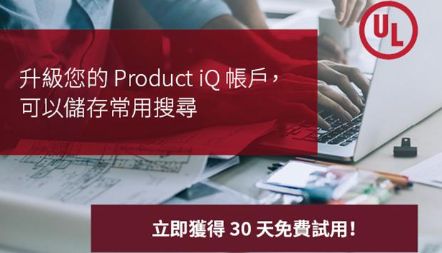 PSI_173_Product iQ Freemium Ads_620X420